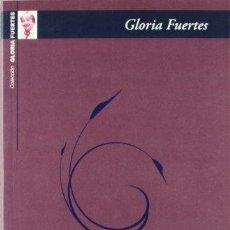 Libros: LOS BRAZOS DESIERTOS (PRIMERA EDICIÓN) - GLORIA FUERTES. Lote 278071033