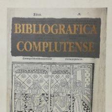 Libros: LIBRO BIBLIOGRÁFICA COMPLUTENSE. UNIVERSIDAD COMPLUTENSE DE MADRID.. Lote 278343653