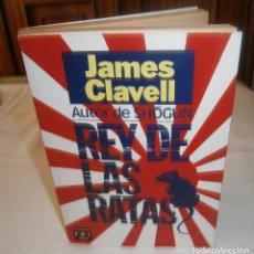 Libros: REY DE LAS RATAS JAMES CLAVELL AUTOR DE SHOGUN PLAZA Y JANES PRIMERA EDICION 1986. Lote 278415203