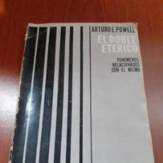 Libros: EL DOBLE ETERICO - ARTURO E. POWELL. Lote 278689203