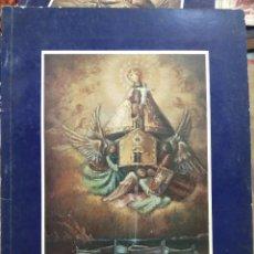 Libros: LIBRO FIESTAS PATRONALES ADUANAS DEL MAR-JAVEA 1978 ART-548-1072. Lote 278947748