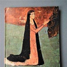 Libros: ΚΥΠΡΟΣ 74. CHIPRE 1974. LA OTRA CARA DE AFRODITA. ΤΟ ΑΛΛΟ ΠΡΟΣΩΠΟ ΤΗΣ ΑΦΡΟΔΙΤΗΣ. CYPRUS. Lote 286739153