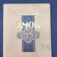 Livros em segunda mão: AMOK (1938). STEFAN ZWEIG. APOLO. Lote 287232018