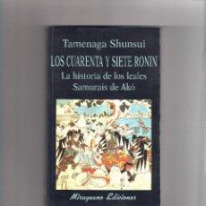 Libros: TAMENAGA SHUNSUI. LOS CUARENTA Y SIETE RONIN.INCLUYE SEPARATA HISTÓRICA. 2ª ED. MIRAGÜANO 2006. Lote 287449993
