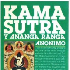 Libros: KAMA SUTRA Y ANANGA RANGA - ANÓNIMO. Lote 287912713