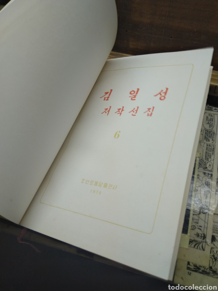Libros: Kim Il Sung. Obras escogidas. VI - Foto 4 - 288152733