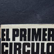 Libros: PRECIOSO LIBRO EL PRIMER CÍRCULO. ALEXANDER SOLSCHENITZIN. PREMIO NOBEL 1970. BRUGUERA.. Lote 288417923