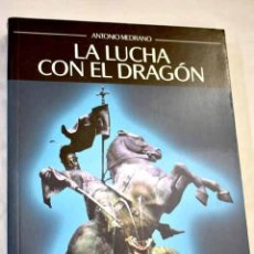 Libros: LA LUCHA CON EL DRAGÓN: LA TIRANÍA DEL EGO Y LA GESTA HEROICA INTERIOR.- MEDRANO, ANTONIO. Lote 289533388