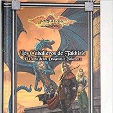 Libros: LOS CABALLEROS DE TAKHISIS. Lote 290009558