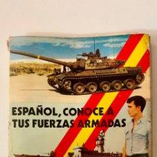 Libros: ESPAÑOL, CONOCE A TUS FUERZAS ARMADAS- FERNANDO DE SALAS LOPEZ. Lote 290077298