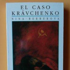 Libros: EL CASO KRÁVCHENKO - NINA BERBEROVA. Lote 293714873