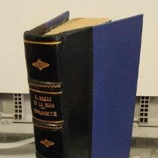 Libros: BRUNETE (PRIMERA EDICIÓN) - RAFAEL CASAS DE LA VEGA. Lote 293898988