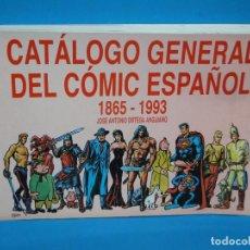 Libros: CATÁLOGO GENERAL DEL CÓMIC ESPAÑOL. 1865-1993.- JOSE ANTONIO ORTEGA ANGUIANO. Lote 294020338