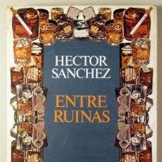 Libros: SANCHEZ, HECTOR - ENTRE RUINAS - BARCELONA 1984 - 1ª EDICIÓN. Lote 294383068