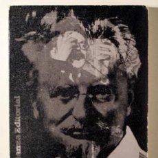 Libros: TROTSKI, LEON - SOBRE ARTE Y CULTURA - MADRID 1974. Lote 294383108
