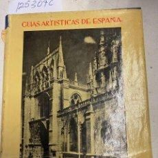 Libros: GAYA NUÑO, JUAN ANTONIO. - GUIA TURISTICA DE ESPAÑA. BURGOS.. Lote 295329373