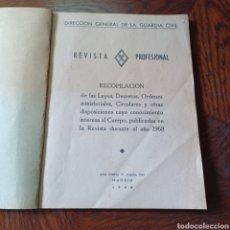 Libros: GUARDIA CIVIL - REVISTA PROFESIONAL 1968 RECOPILACION LEYES, DECRETOS, ORDENES MINISTERIALES .... Lote 295639513
