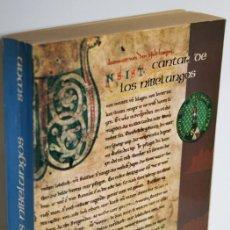 Libros: EL CANTAR DE LOS NIBELUNGOS - LORENZO CRIADO, EMILIO (VERSIÓN). Lote 296593753