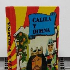 Libros: ADIÓS, CORDERA, Y LO DEMÁS SON CUENTOS - LEOPOLDO ALAS, CLARÍN. Lote 296713323