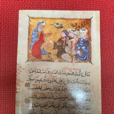 Libros: A TRAVÉS DEL ISLAM. IBN BATTUTA. ALIANZA, 2002.. Lote 296764565