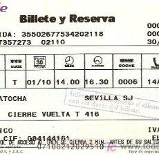 Líneas de navegación: 2 BILLETES DEL AVE DE MADRID A SEVILLA Y VUELTA. AÑO 2006. VIENEN EN UNA CARPETITA.. Lote 3631218