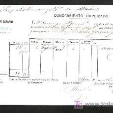 Líneas de navegación: .CONOCIMIENTO DE EMBARQUE VAPOR ESPAÑOL -PALMIRA- DESTINO SANTANDER. Lote 10796552
