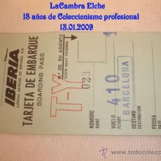 Líneas de navegación: TARJETA DE IBERIA EMBARQUE, AÑOS 70 .. Lote 11533497