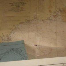 Líneas de navegación: LOTE DE 21 CARTAS DE NAVEGACIÓN. DESDE LOS 50 A 80.. Lote 17751148