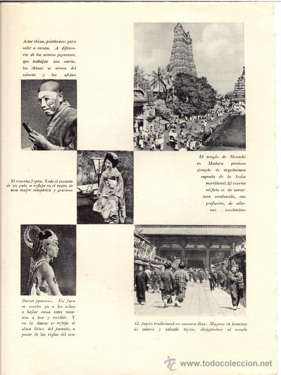 Líneas de navegación: Folleto Vuelta al Mundo. Vapor de lujo. Año 1932 - Foto 4 - 27324705