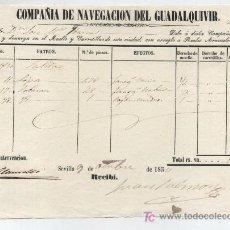 Líneas de navegación: COMPAÑIA DE NAVEGACIÓN DEL GUADALQUIVIR. RECIBO DE CARGA Y DESCARGA POR 127 CON 17 REALES VE-. Lote 20539004