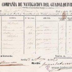 Líneas de navegación: COMPAÑÍA DE NAVEGACIÓN DEL GUADALQUIVIR. PAGO DE REALES ARANCELES POR CARGA Y DESCARGA EN LOS. Lote 22355665