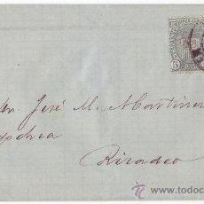 Líneas de navegación: CARTA DE P. LARRINAGA (CONSIGNACIÓN DE VARIAS LÍNEAS DE VAPORES - SANTANDER) A RIBADEO - LUGO (1875). Lote 25750811