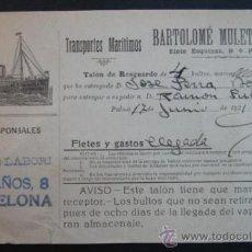 Líneas de navegación: TRANSPORTES MARÍTIMOS. BARTOLOMÉ MULET BERGA. RESGUARDO DE UN ENVÍO. 1921.. Lote 24896313