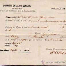 Líneas de navegación: POLIZA DE SEGUROS DE LA COMPAÑÍA CATALANA GENERAL, PREMIO DE SEGURO DE CÁDIZ A MANILA 1859. Lote 30507225