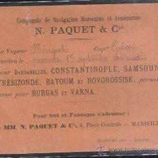 Líneas de navegación: TARJETA PUBLICITARIA DE COMPAÑIA DE NAVEGACION MAROCAINE ET ARMENIENNE N. PAQUET & CIE. LEER. Lote 38720311