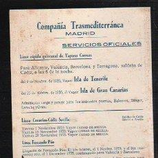Líneas de navegación: TARJETA CARTEL DE SALIDA DE BARCO DEL PUERTO DE CADIZ CON DESTINO MARRUECOS. VAPOR ISLA DE TENERIFE. Lote 39055233