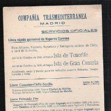 Líneas de navegación: TARJETA CARTEL DE SALIDA DE BARCO DEL PUERTO DE CADIZ CON DESTINO MARRUECOS. VAPOR ISLA DE TENERIFE. Lote 39055237