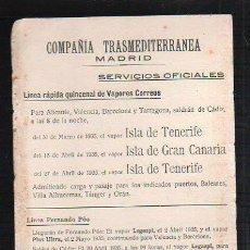Líneas de navegación: TARJETA CARTEL DE SALIDA DE BARCO DEL PUERTO DE CADIZ CON DESTINO MARRUECOS. VAPOR ISLA DE TENERIFE. Lote 39055332