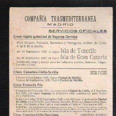 Líneas de navegación: TARJETA CARTEL DE SALIDA DE BARCO DEL PUERTO DE CADIZ CON DESTINO MARRUECOS. VAPOR ISLA DE TENERIFE. Lote 39055752