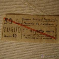 Líneas de navegación: ANTIGUO BILLETE EMPRESA MUNICIPAL TRANSPORTE AUTOBUS 50CTS VALENCIA BUEN ESTADO LOTA125. Lote 45203612