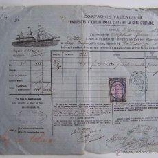Líneas de navegación: AÑO 1882 * COMPAGNIE VALENCIANA SETE A VALENCIA * RECONOCIMIENTO DE EMBARQUE. Lote 46370783