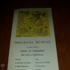 Líneas de navegación: BONITO PROGRAMA MUSICAL DEL BARCO CABO SAN ROQUE, YBARRA, MEDITERRANEO-BRASIL-PLATA, 26 X 13 CM.. Lote 50338190