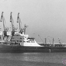 Líneas de navegación: 1960 CUADERNO DE MAQUINAS DEL BUQUE PIELAGOS SELLOS DE ASOCIACION BENEFICA MARINA MERCANTE. Lote 53964191