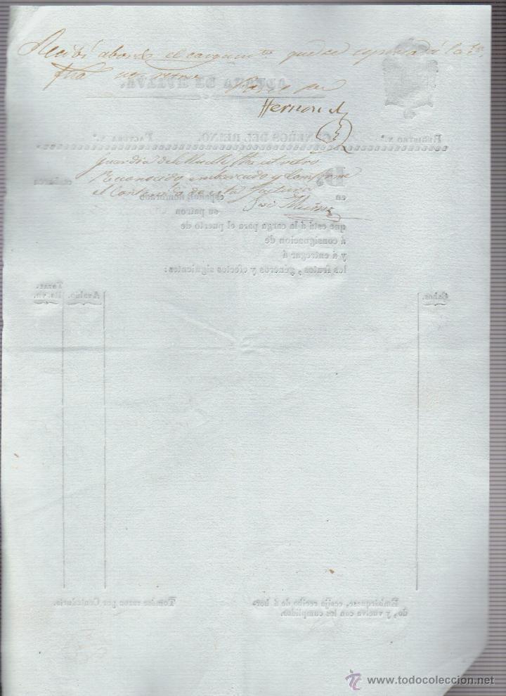 Líneas de navegación: Aduana de Huelva.Fáctura.Géneros del Reino.Huelva-Cádiz.1840 - Foto 2 - 54696873