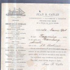 Líneas de navegación: ANUNCIO SALIDA DE BARCO. CON SELLO. CARTA DE HUELVA A JEREZ. VAPOR FAORMINA. DESTINO HAMBURGO. 1901. Lote 56783383