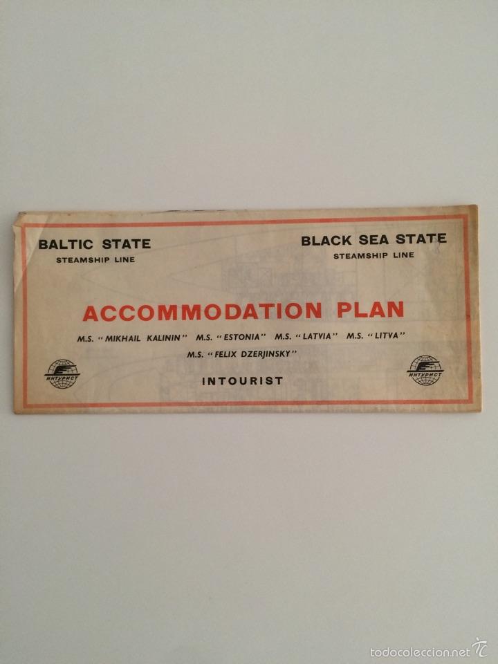 PLANO DE ACOMODACION BALTIC STATE STEAMSHIP LINE AÑO 1950 (Coleccionismo - Líneas de Navegación)