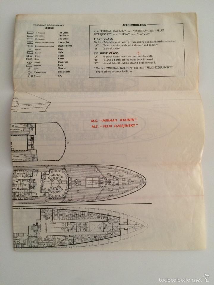 Líneas de navegación: Plano de acomodacion Baltic State Steamship line año 1950 - Foto 2 - 56811131
