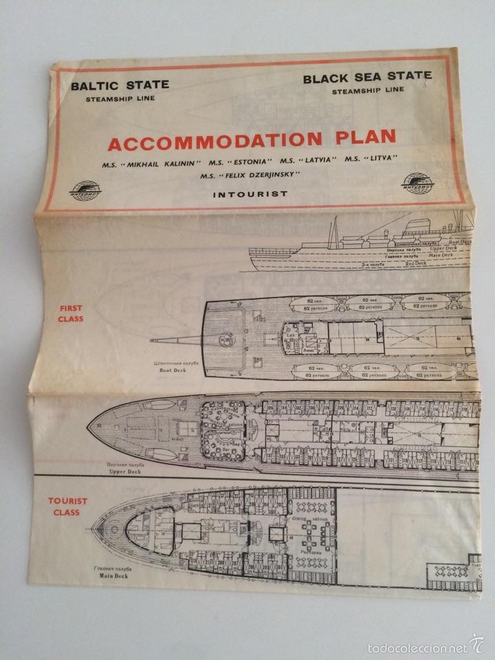 Líneas de navegación: Plano de acomodacion Baltic State Steamship line año 1950 - Foto 3 - 56811131