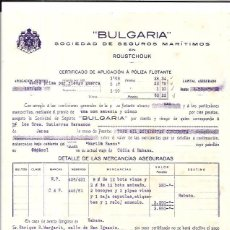 Líneas de navegación: POLIZA SEGURO LINEA DE NAVEGACIÓN. BULGARIA. 1916.. Lote 56818899