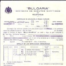 Líneas de navegación: POLIZA SEGURO LINEA DE NAVEGACIÓN. BULGARIA. 1916.. Lote 56818906